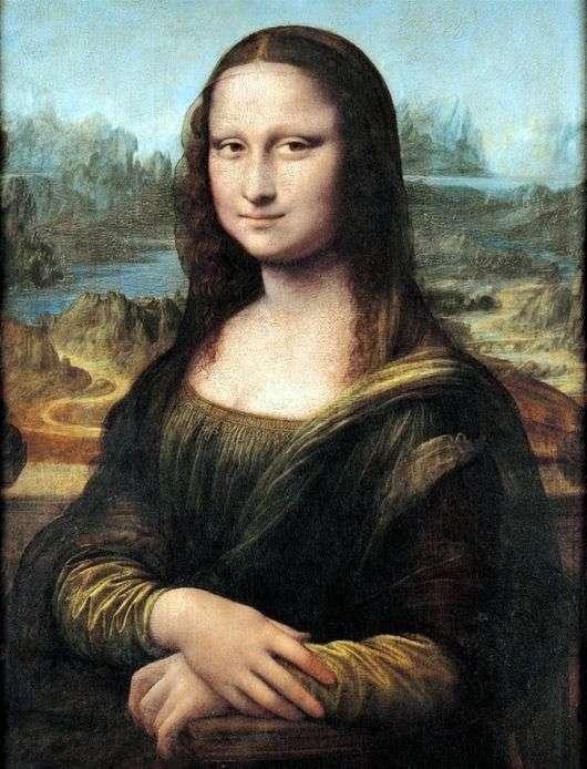 Реферат по картине мона лиза 4570
