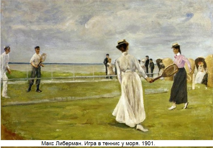 tennis-game-by-the-sea-1901.jpg!Large