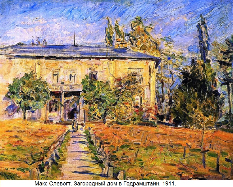 1911 The Country House in Godramstein (West Side), 1911 - Max Slevogt