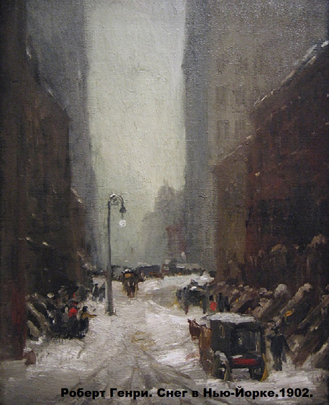 486px-Snow_in_New_York