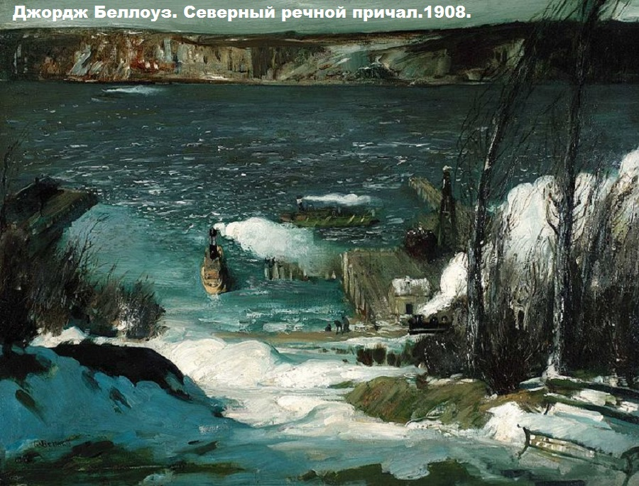 788px-George_Bellows_-_North_River_(1908)