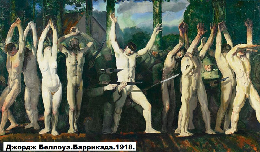 800px-The_Barricade_by_George_Wesley_Bellows_-_BMA