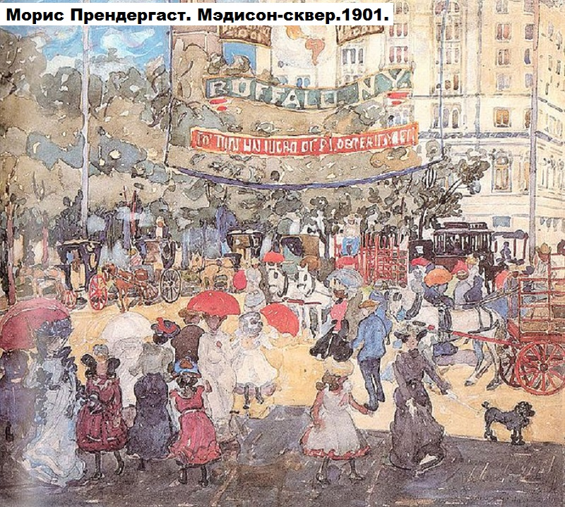 668px-Prendergast_Maurice_Madison_Square_1901
